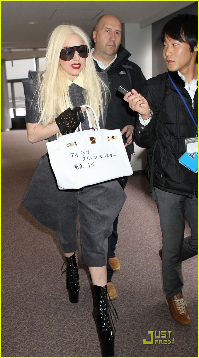 lady gaga is new to narita 22