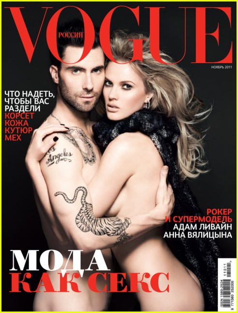 adam levine anne v vogue05