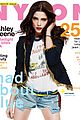ashley greene covers nylon august denim issue 01