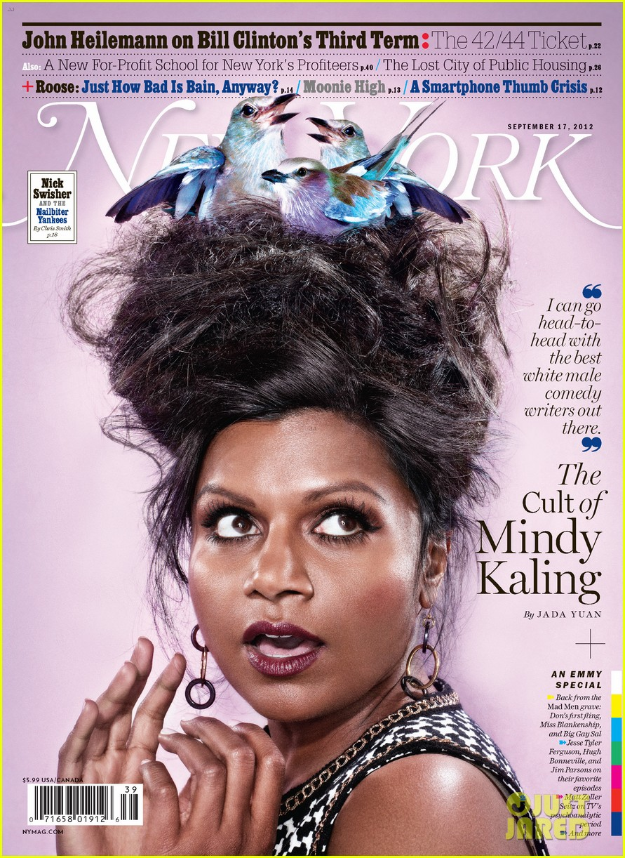 mindy kaling covers new york magazine 012719251