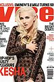 kesha covers vibe november 2012 01