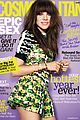 carly rae jepsen covers cosmopolitan january 2013 02