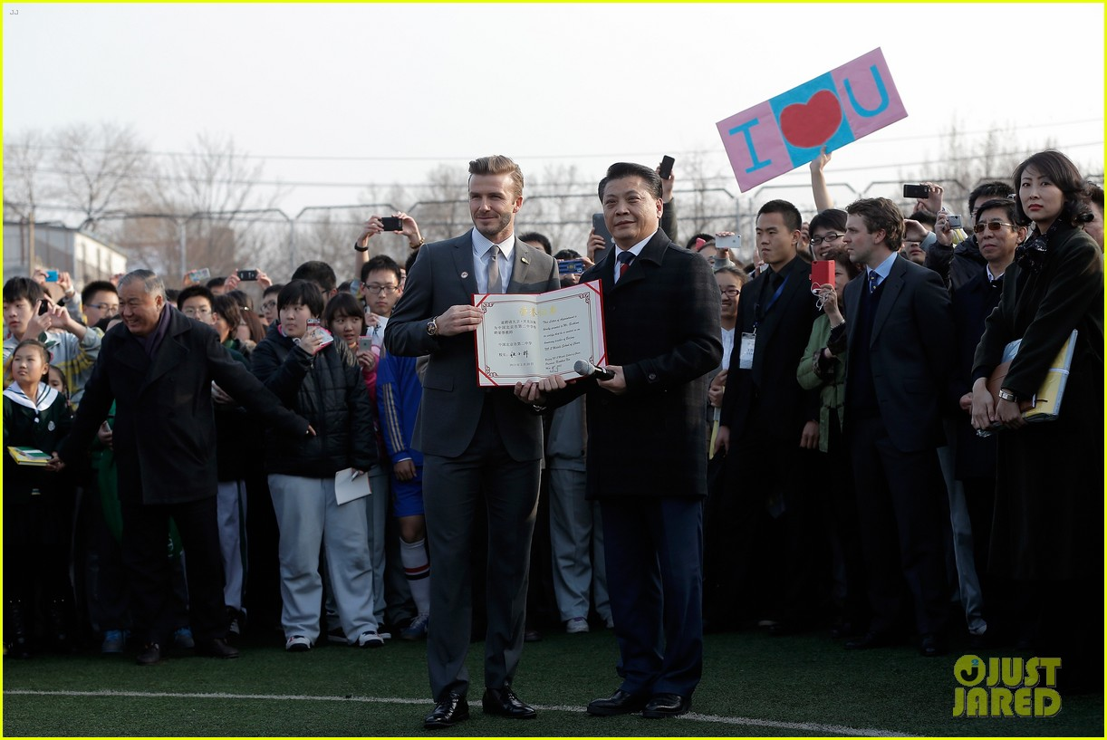 david beckham beijing guoan football club visit 152834944