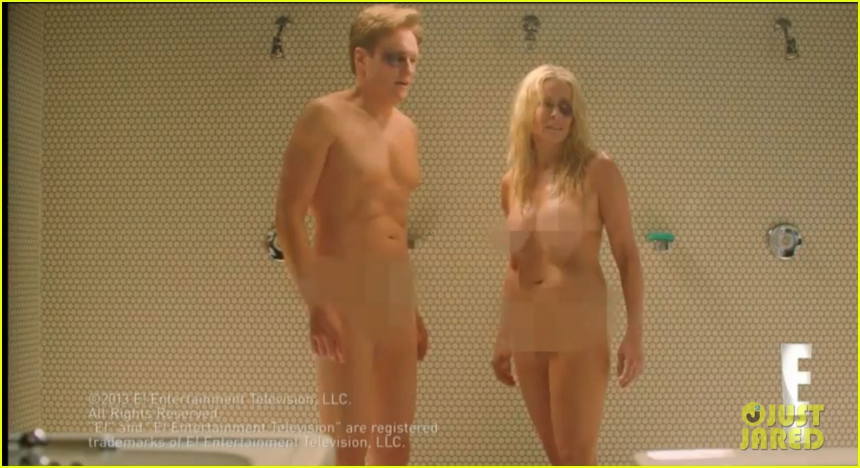 chelsea handler conan obrien nude shower video 05