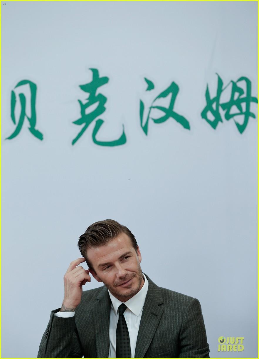david beckham visits hangzhou greentown club victoria shops 082896321