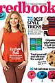 kristen bell covers redbook september 2013 03