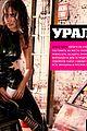 irina shayk covers gq russia exclusive 06