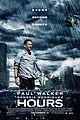 paul walkers upcoming film hours stills trailer watch now 04