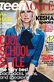 kesha covers teen vogue august 2014 01