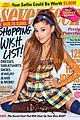 ariana grande covers seventeen september 2014 04