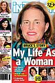 bruce jenner keeps head down after photoshopped cover released 04