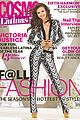 victoria justice cosmo latinas 2015 october 01