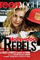 chloe moretz brooklyn beckham teen vogue cover 02