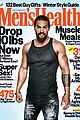 jason momoa mens health 2017 december 01