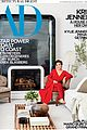 kylie jenner architectural digest februrary 2019 01