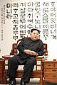 kim jong un stock photos 03