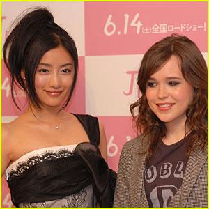Ellen Page is a Japanese Juno