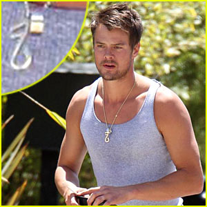 Josh Duhamel's Necklace Explained!