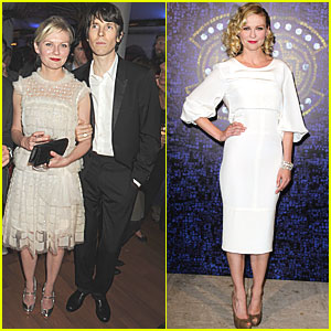 Kirsten Dunst: Chanel Chic in Istanbul!