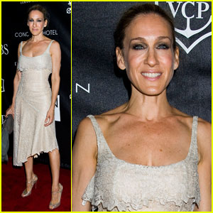 Sarah Jessica Parker: Stephan Weiss Apple Awards
