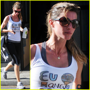 Gisele Bundchen Works Up A Sweat