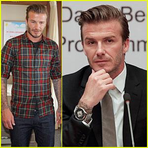 David Beckham: Green Town Hospital Visit!