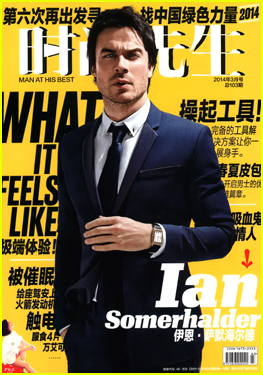Ian Somerhalder Sings Smokey Robinson Classic in 'Esquire China' Behind the Scenes Video - Watch Now!