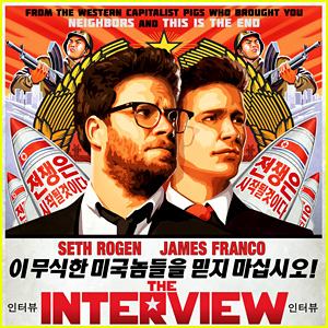 Where Is 'The Interview' Playing? Here's a List of Theaters Where You Can See the Movie This Christmas!