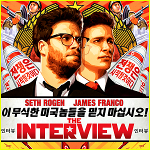 'The Interview' Won't Be Available on Video on Demand After Sony Pulled Plug on Theater Release
