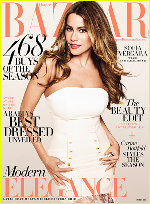 Sofia Vergara Talks Possibility of Having Kids with Joe Manganiello