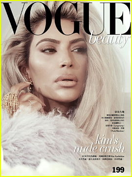 Kim Kardashian Goes Blonde for 'Vogue Taiwan' Beauty Issue - See the Photo Shoot!